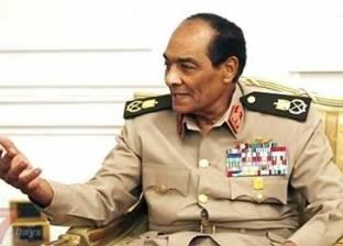 «لغز المشير»: «مرسى» ترشح كبديل لـ«الشاطر» رغم اتهامه فى قضية تخابر