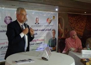 افتتاح المؤتمر السنوي الأول لقسم التمريض الباطني بجامعة المنيا
