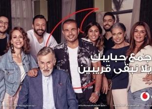"""""""جمع حبايبك"""" للهضبة عمرو دياب تحقق 43 مليون مشاهدة على يوتيوب"""