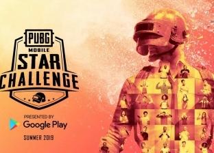 الجائزة 4 ملايين جنيه.. PUBG تعلن عن مسابقة جديدة
