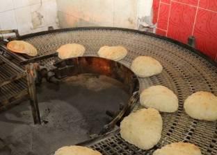 """""""التموين"""" تنفي زيادة سعر رغيف الخبز المدعم بعد ارتفاع أسعار المحروقات"""