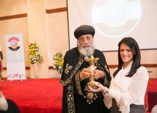 وزيرة السياحة تشارك في الأسبوع العالمي الأول لشباب الكنيسة الأرثوذكسية