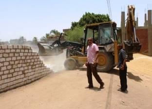 إزالة 14 حالة تعدِ على الأراضي الزراعية في مدينة سوهاج