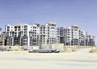 10 آلاف وحدة سكنية بمدينة بدر للموظفين المنقولين للعاصمة الإدارية