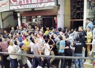 لطلاب الثانوية العامة.. أماكن تسجيل الرغبات بجامعات القاهرة وعين شمس وحلوان
