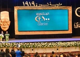"""رئيس حزب الوفد ضيف شرف صالون """"المحور"""" غدا"""