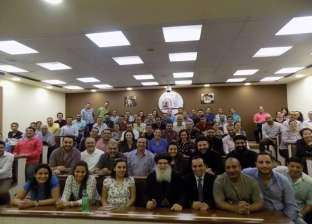 الكنيسة الأرثوذكسية: بدء العام الدراسي الجديد بمعهد الرعاية والتربية