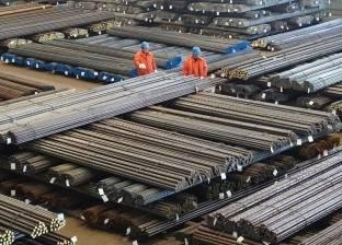 مصر تتصدر قائمة منتجي الصلب في المنطقة العربية بنمو 13%
