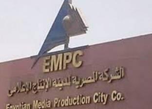 """23 مليون جنيه زيادة في أرباح """"الإنتاج الإعلامي"""" خلال 9 أشهر"""