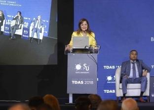 """""""التمثيل التجاري"""": مصر وباكستان تتمتعان بمزايا هائلة للتكامل الاقتصادي"""