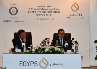 الملا: مشروع لتحديث قطاع البترول وجذب الاستثمارات من الشركات العالمية