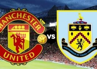 بث مباشر| مباراة مانشستر يونايتد وبيرنلي اليوم الثلاثاء 29 يناير 2019