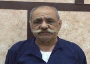 قضى 45 عامًا خلف الأسوار.. ما الجرائم التي ارتكبها أقدم سجين في مصر؟