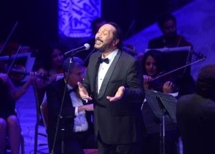 اليوم.. علي الحجار يحيي حفلا غنائيا ضمن فعاليات المهرجان الصيفي