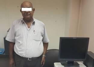 ضبط صاحب شركة سياحية بتهمة الاحتيال على راغبي الحجاج بتأشيرات مزورة
