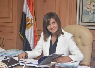 وزيرة الهجرة تنفي شائعة فرض ضرائب على المصريين بالخارج