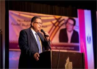 زياد بهاء الدين: 1000 جمعية أهلية تتلقى تمويلا أجنبيا