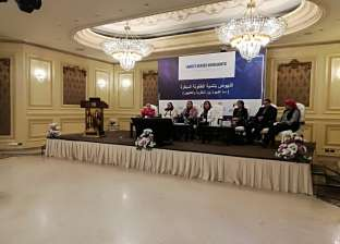 جامعة عين شمس تناقش الخدمات المقدمة للأطفال ذوى الاحتياجات الخاصة