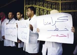 """نقيب أطباء الدقهلية: """"عموميتنا"""" بدار الحكمة بعد إلغاء حجز قاعة قصر العيني"""