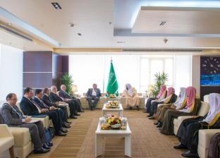 """""""ديوان المظالم"""" السعودي ومجلس الدولة المصري يوقعان مذكرة تفاهم مشتركة"""