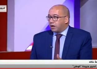 """مدير تحرير """"الوطن"""": مصر البلد الوحيد الذي يتعامل بشرف مع الأزمة السورية"""