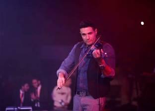 محمد نور يحيي 4 حفلات غنائية بمدينة الغردقة