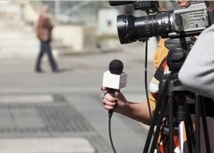 """تفاصيل دورة """"السناري"""" لإعداد المراسل الصحفي والتليفزيوني.. بـ200 جنيه"""