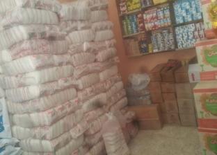 ضبط 912 زجاجة زيت و1500 كيلو سكر مدعم مع تاجر بالبحيرة