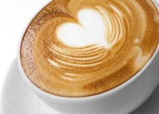 تسبب زيادة الوزن.. احذر القهوة سريعة التحضير