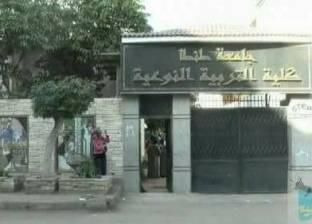 إلغاء عرض مسرحي بجامعة طنطا بحجة الإساءة إلى إسرائيل