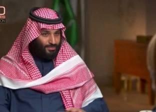 «بن سلمان»: سنطوِّر قنبلة نووية إذا فعلتها إيران.. وسنهزم فكر الإخوان بالمملكة