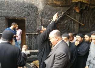 محافظ القاهرة يطلب رفع مخلفات حريق كنيسة مار جرجس بعد معاينة النيابة