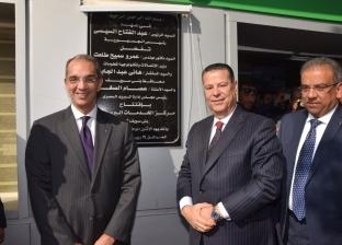 اليوم.. وزير الاتصالات يوقع بروتوكولات تعاون مع محافظة دمياط