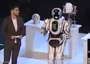 """""""الصدفة الفاضحة"""".. روبوت روسي يتحول لرجل"""