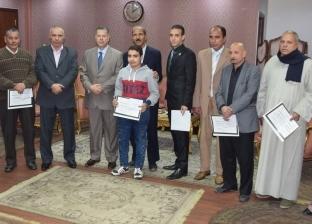 محافظ بني سويف يكرم 5 فائزين بمسابقة دينية في إذاعة شمال الصعيد