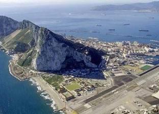 سوء الأحوال الجوية يُربك حركة الملاحة بمضيق جبل طارق