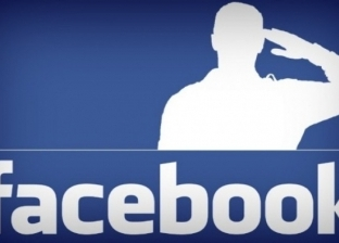 فيسبوك تستعين بالشرطة لتدريب الذكاء الصناعي على رصد المحتوى الإرهابي