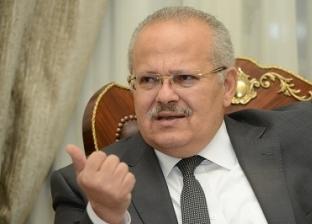 """رئيس جامعة القاهرة يرفض عودة """"مجلس الشيوخ"""" للحياة مرة أخرى"""
