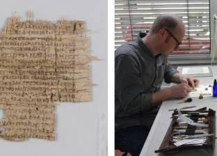 علماء يحلون لغز ورقة بردي قديمة كتبها طبيب روماني