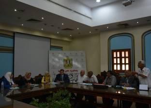 «التعليم» تجتمع بـ«إدارات الابتدائي» بالمحافظات لبحث استعدادات الدراسة