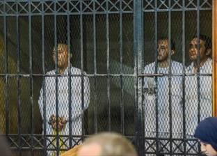 """تأجيل أولى جلسات قضية """"رشوة محافظ المنوفية"""" لـ7 يوليو"""