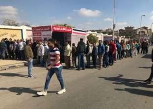 """الفنانة سميرة أحمد للمصريين: """"شاركوا في الاستفتاء.. مصر محتاجة وقفتكم"""""""