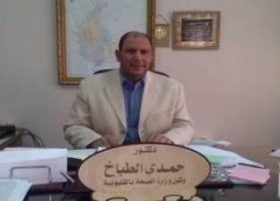 إحالة 15 طبيبا وممرضا بمستشفى شبين القناطر للتحقيق لتغيبهم عن العمل