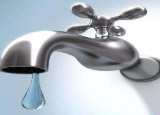 """غدا.. انقطاع المياه عن 3 مناطق بـ""""سموحة"""" شرق الإسكندرية"""