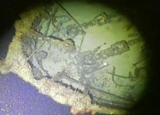بعد 77 عاما.. العثور على سفينة غرقت خلال الحرب العالمية الثانية