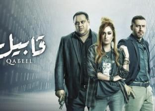 مسلسل قابيل في 17 حلقة.. رعب وغموض ومحاولات لاكتشاف القاتل