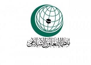 دراسة: الدول الإسلامية تتميز بالتوزيع السكاني الأصغر سنا في العالم