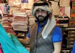 """""""صلاة يهودية"""" داخل المسجد الكبير في الدوحة تثير الجدل بين القطريين"""