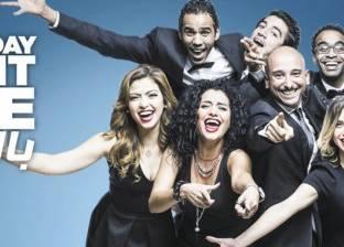 «Saturday Night Live بالعربى» يستعد لتصوير الموسم الرابع بمشاركة نجوم رمضان
