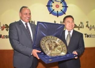 اتفاقية تعاون بين أكاديمية البحث العلمي ومكتب براءات الاختراع الصيني